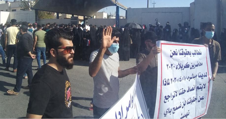 برلماني يتهم وزارة التربية بعرقلة منح حقوق محاضري كربلاء