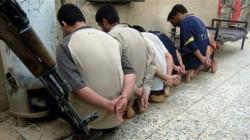 بينهم امرأة.. الاستخبارات العسكرية تعتقل مطلوبين بقضايا إرهابية في نينوى