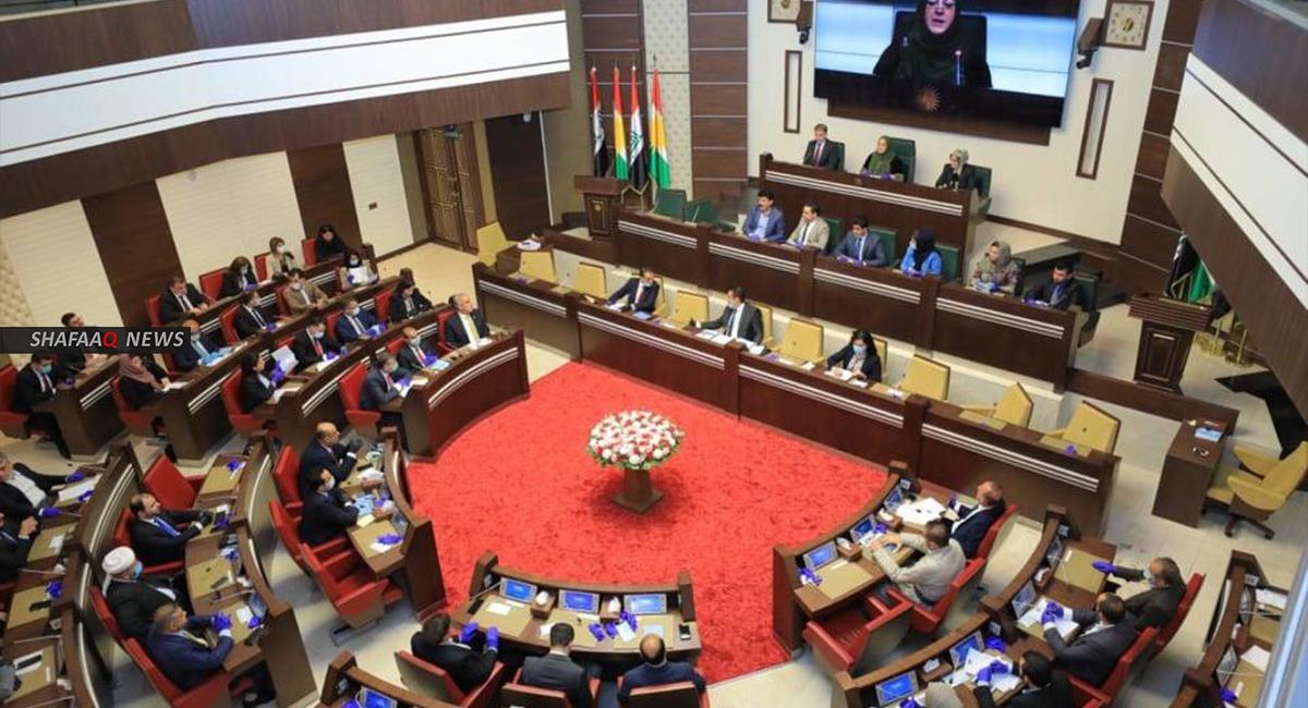 برلمان كوردستان يعقد جلسة لمناقشة عدة قوانين