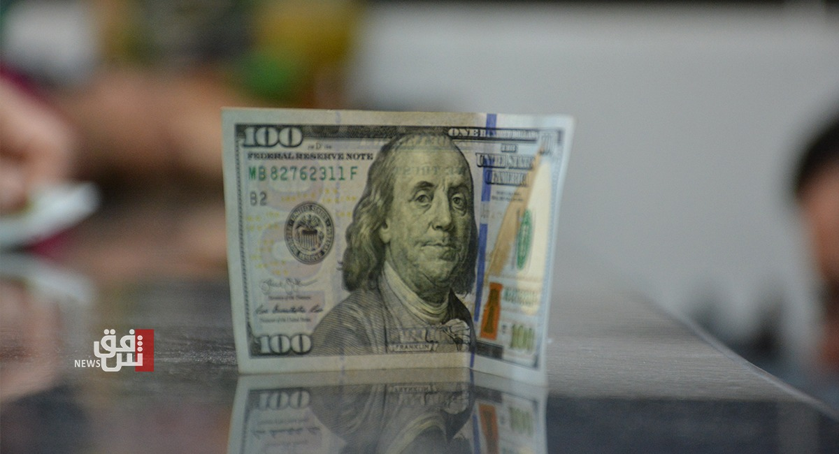 Dollar prices record a decline with the closure of Baghdad markets