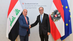 Iraq calls on Austria to reopen its embassy in Baghdad