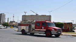 Fire broke out in a hospital in Baghdad