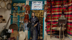 The Turkmen Heritage House opens its doors in the ancient Erbil Citadel