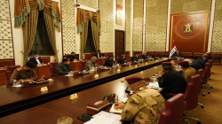 PM al-Kadhimi chairs an emergency meeting of the National Security Council