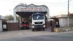 صور.. الدفاع المدني ينقذ كلية وأبنية للتدريسيين من ألسنة النار في بغداد