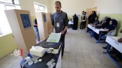 MP warns of plundering the ballots of Diyala voters at gunpoint