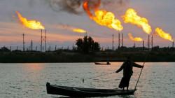 Basra Light crude declines today