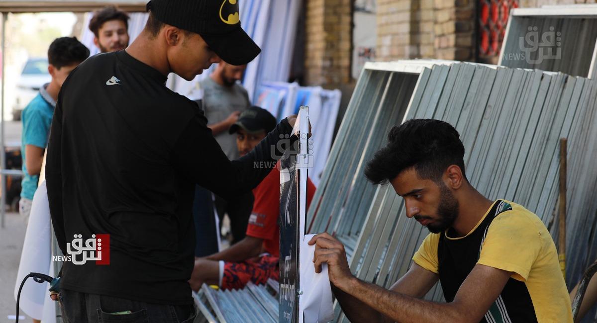 بالصور.. الطباعة أكثر المهن انتفاعاً من الانتخابات العراقية