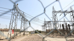 Iraq contacts IAEA about relaunching nuclear activities by 2030