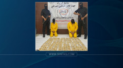 Two prominent drug dealers arrested in Nineveh