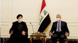 إيران: الكاظمي يزور طهران الأحد المقبل