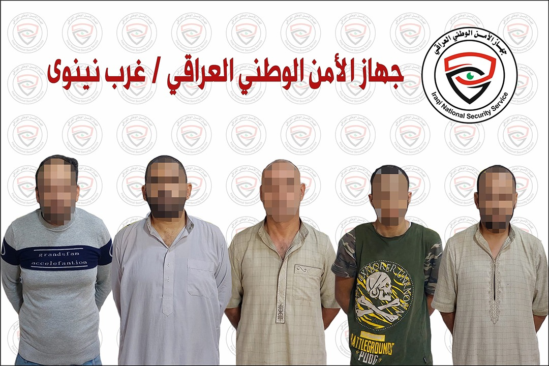the Iraqi National Security Service arrest five terrorists in Nineveh