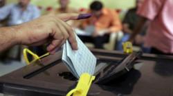 """""""سيدة الخضراء"""" تثير المخاوف من تزوير الانتخابات في العراق"""