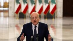 حكومة لبنانية جديدة على وقع دموع وأول نبأ مؤسف: لا اموال لاستمرار دعم السلع