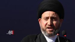 """الحكيم يحذر من مرشحين للانتخابات العراقية يحملون """"أفكاراً جامدة ومتطرفة"""""""