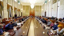 الحكومة العراقية تعقد جلسة استثنائية للانتخابات