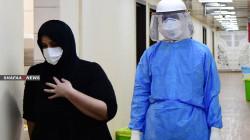 عراق داوەزین وەرچەویگ لە تۊشهاتن و مردنەیل ڤایرۆس کۆڕۆنا توومار کەێد.