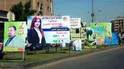 Saladin might face low elections turnout, officials warn