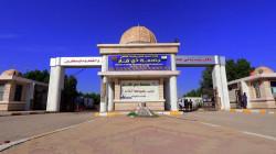"""بالوثائق.. استقالات جماعية لأساتذة جامعة ذي قار احتجاجاً على """"تصرفات إدارية"""""""