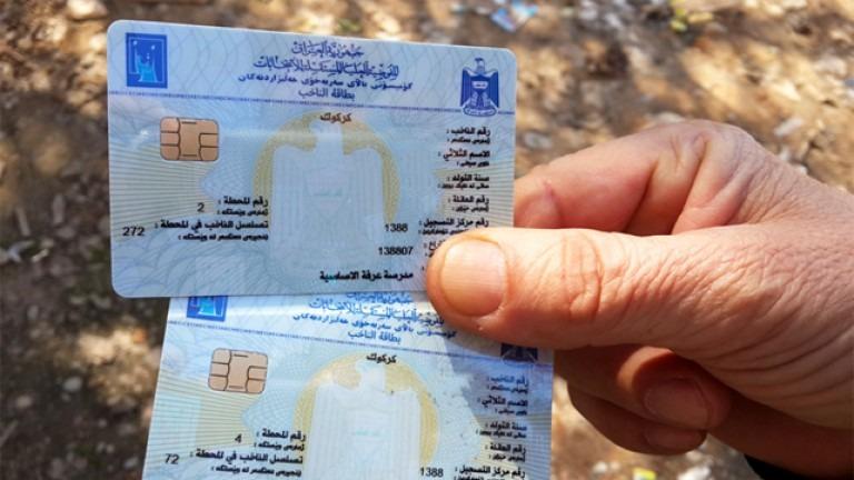 مفوضية الانتخابات تكشف نسب توزيع بطاقات الناخبين والمحافظات الأعلى والأدنى