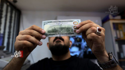 USD/ Dinar exchange drop in Baghdad