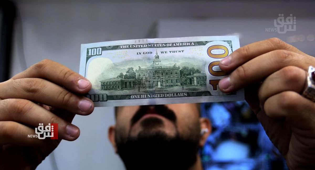 انخفاض أسعار الدولار مع إغلاق أسواق بغداد