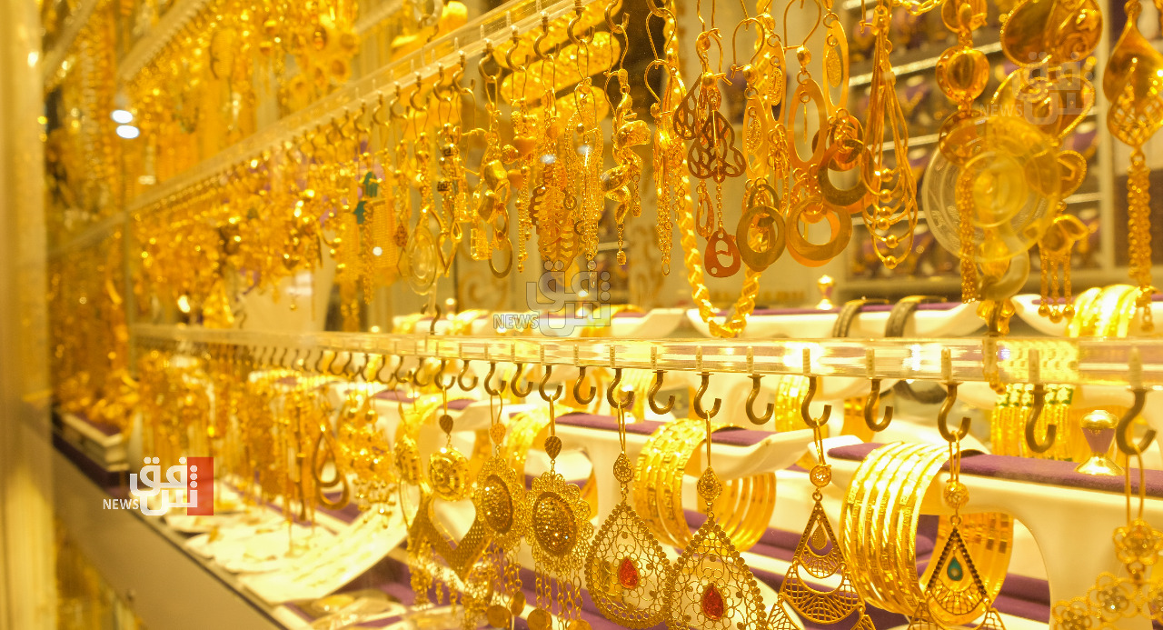 Gold prices stabilize in Iraq today
