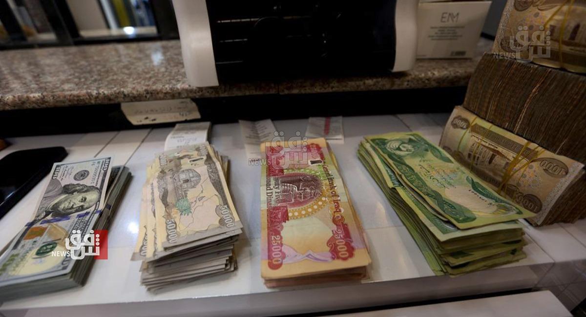 Low dollar exchange rates in Baghdad and the Kurdistan Region