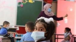 مع بعد العام الدراسي.. كوردستان تصدر 8 إجراءات وقائية للمعلمين والطلبة