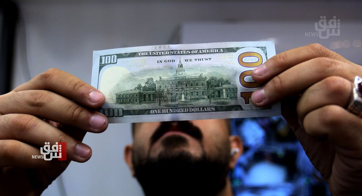 USD dropped ahead of Baghdad markets closure