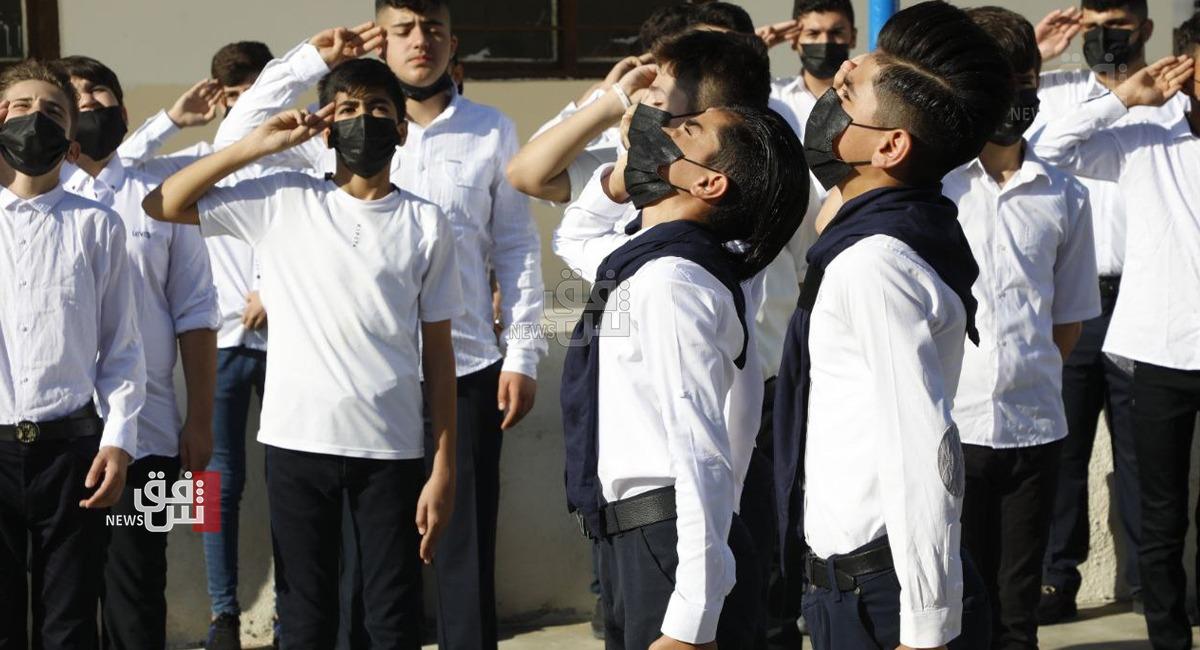 صور.. انطلاق العام الدراسي الجديد في اقليم كوردستان