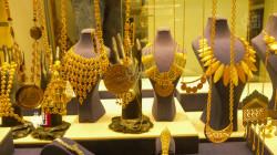 ارتفاع طفيف في أسعار الذهب في السوق العراقية