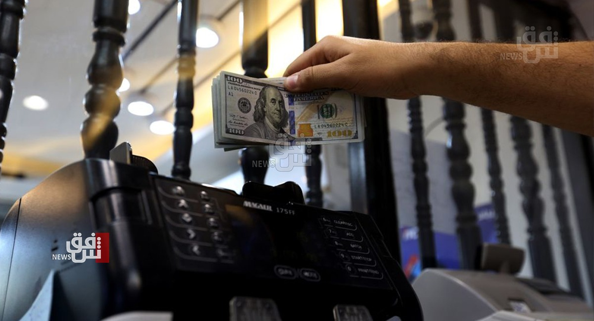Dollar/Dinar exchange rates drop in Baghdad