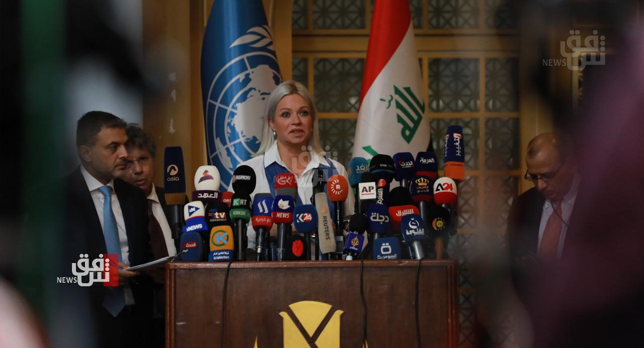 Hennis-Plasschaert's statement prompts speculations over Iraqi women's role in the political landscape