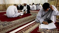 Afghanistan's Hazara, a long-persecuted minority living in fear of Taliban