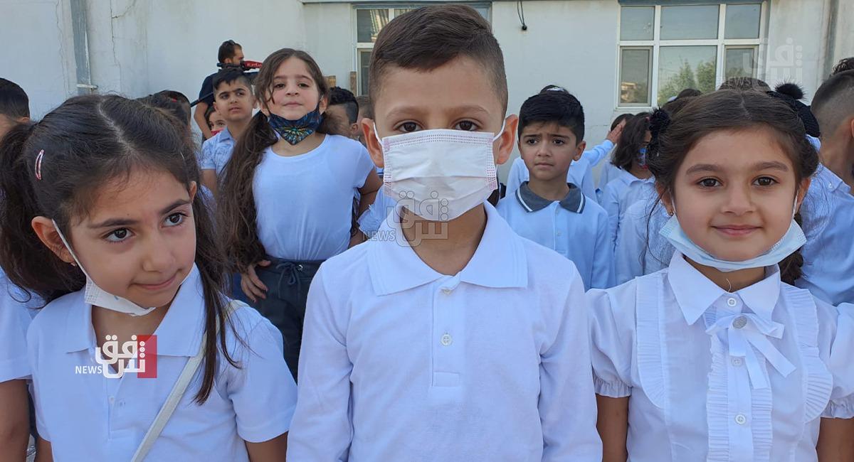 صحة السليمانية تصدر توجيهات تخص ٤٧٠ ألف طالب وطالبة