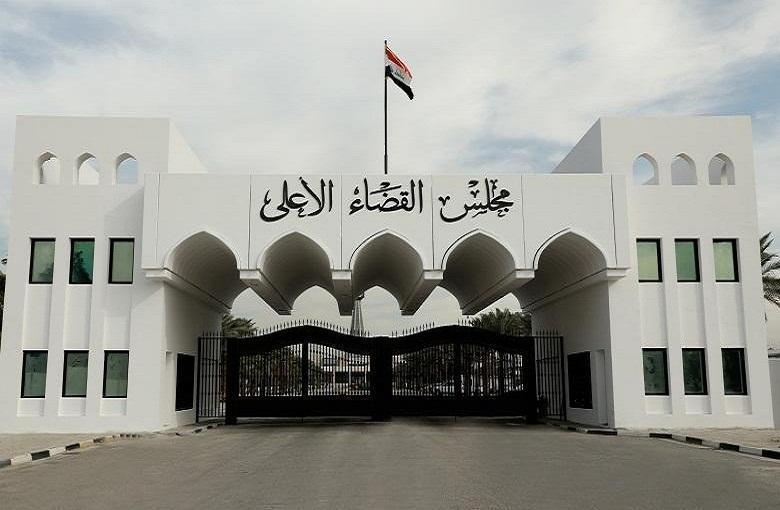وثيقة.. تكليف رئيس جديد للإدعاء العام في العراق
