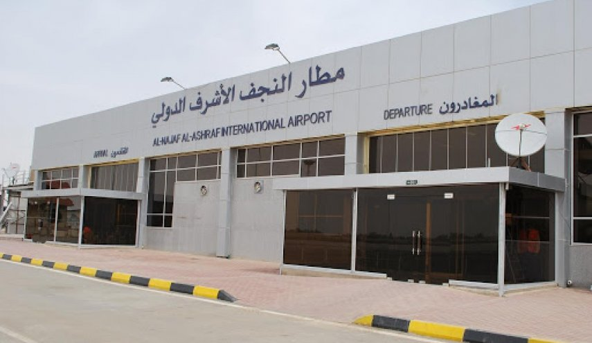 Najaf's local government requests affiliating the Najaf Airport with the governorate