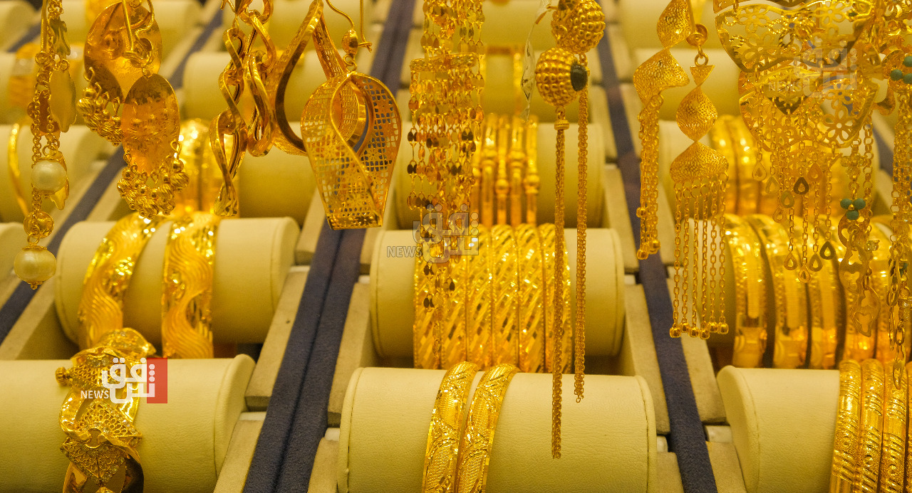 Gold prices climb in Iraq today