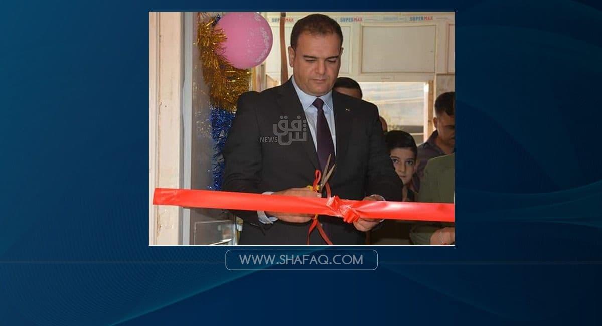 افتتاح مركز خاص بالرعاية النفسية للأطفال في كرميان (صور)