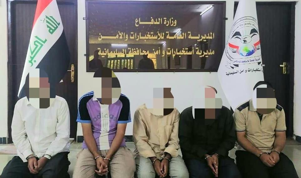 القبض على 5 إرهابيين في السليمانية