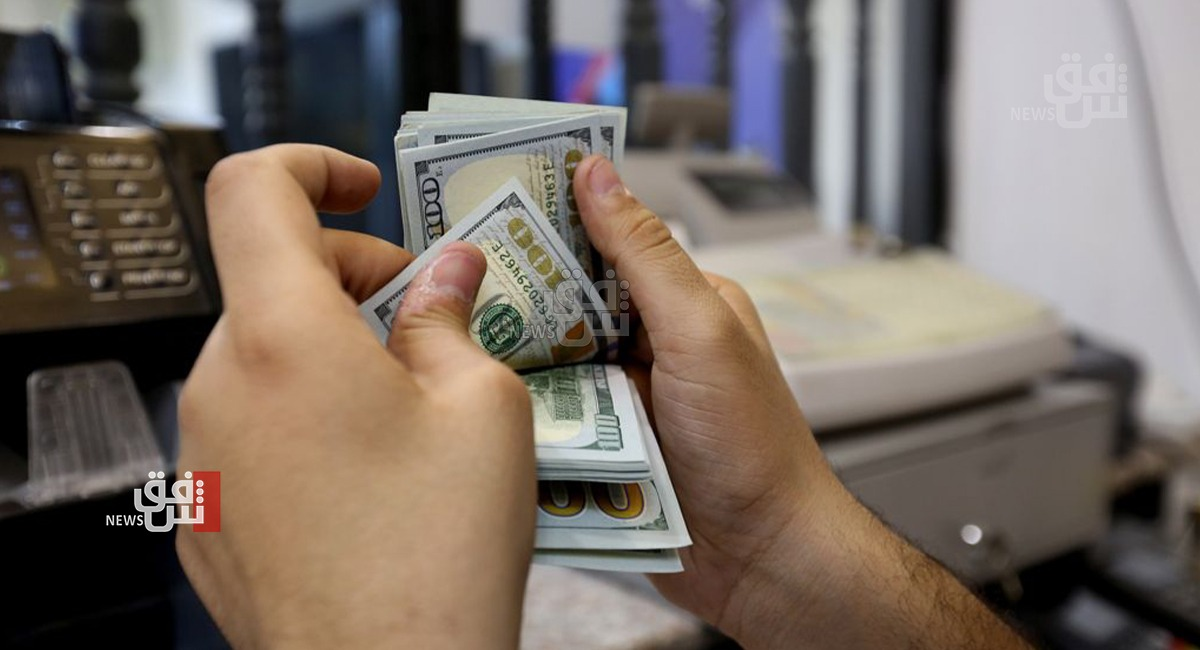 Dollar/Dinar exchange rates inched up in Baghdad 1631719848585