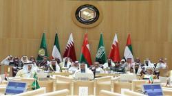 العراق يطرح شأنه السياسي والامني في إجتماعٍ لمجلس التعاون الخليجيّ