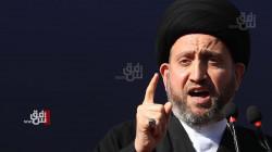 عمار الحكيم.. خروج من عباءة الارث نحو مغامرة انتخابية محفوفة