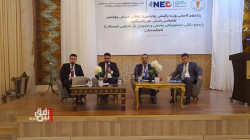 Al-Sulaymaniyah: civil organizations discuss drafting a civil constitution in Kurdistan