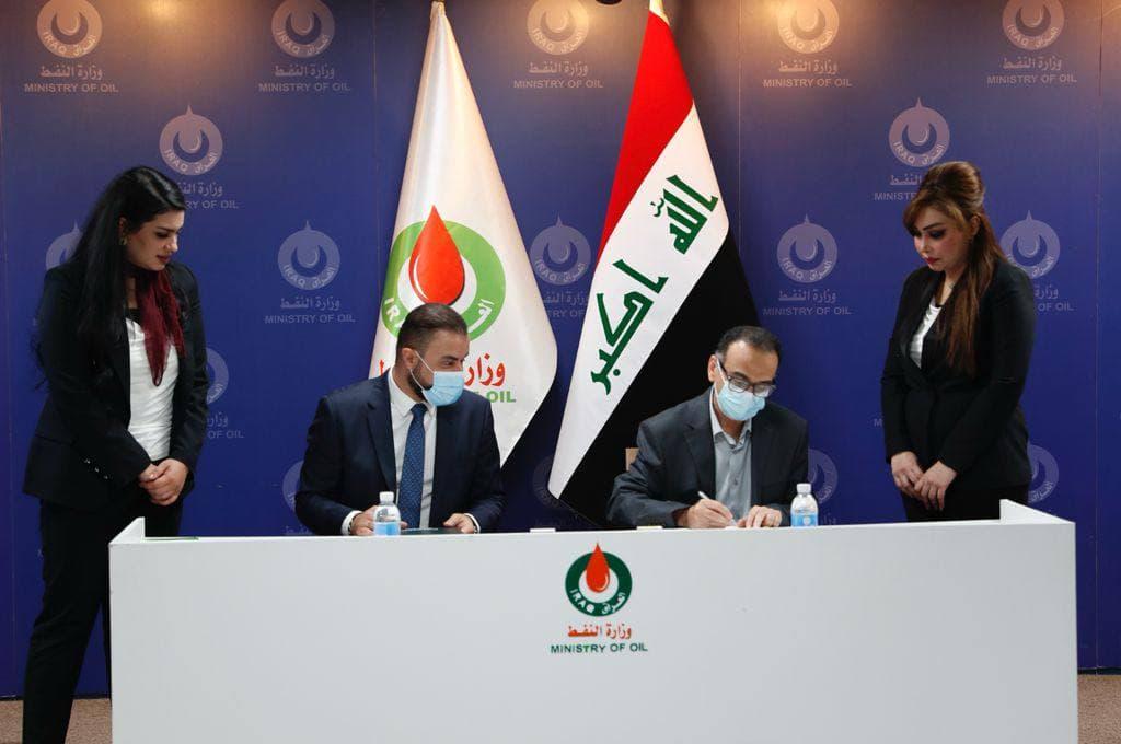 Iraq signs deal for new 70,000 bpd refinery in Qayara