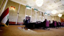 شفق نيوز تنشر نص قرارات الحكومة العراقية