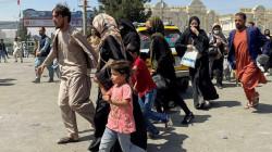 IMF warns of ''looming humanitarian crisis'' in Afghanistan