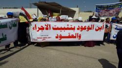 """قرار """"315"""" في العراق.. أعمار تتقدم وانفراجة تتأجل"""