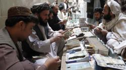 """حكومة طالبان تواجه """"مشكلات فنية"""" في صرف رواتب الموظفين"""